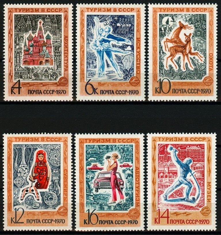 сколько стоят марки на открытку по россии вероятнее всего этот
